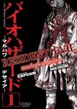 Okładka książki Resident Evil #1