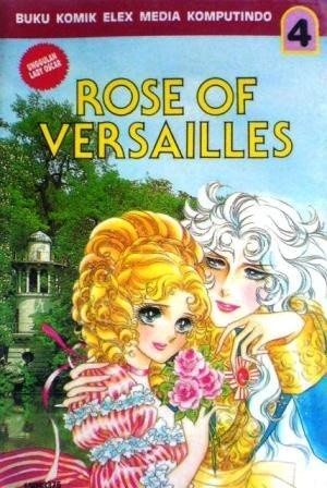 Okładka książki The Rose of Versailles Vol. 4
