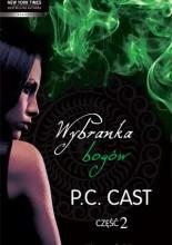 Wybranka bogów część 2 - Phyllis Christine Cast