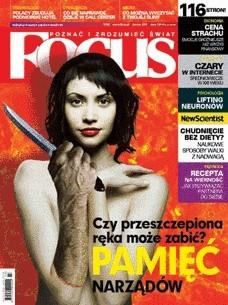 Okładka książki Focus, nr 3 (198)/ marzec 2012
