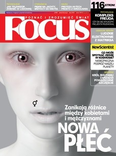 Okładka książki Focus, nr 2/2012