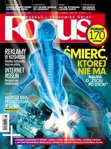 Okładka książki Focus, nr 6/2011