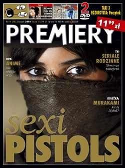 Okładka książki Premiery,nr 15 (8/2006)