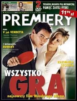 Okładka książki Premiery, nr 11 (4/2006)
