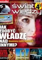 Świat Wiedzy (7/2012)