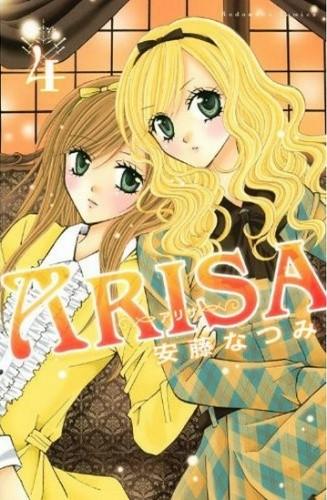 Okładka książki Arisa tom 4