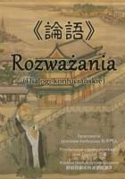Rozważania (Dialogi konfucjańskie)