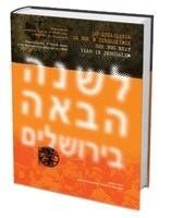 Okładka książki Do zobaczenia za rok w Jerozolimie