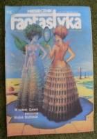 Miesięcznik Fantastyka 41 (2/1986)