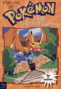Okładka książki Wyspa Pokemonów Gigantów