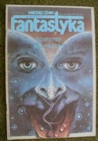 Miesięcznik Fantastyka 51 (12/1986)
