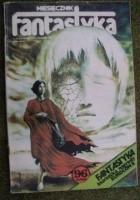Miesięcznik Fantastyka 14-15 (11-12/1983)