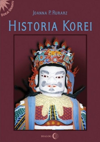 Okładka książki Historia Korei