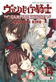 Okładka książki Vampire Knight tom 14