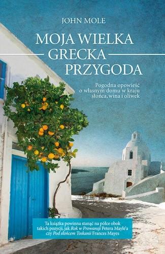 Okładka książki Moja wielka grecka przygoda