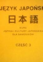 Język japoński. Kurs języka i kultury japońskiej dla samouków. Część 3