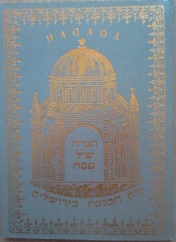 Okładka książki Hagada