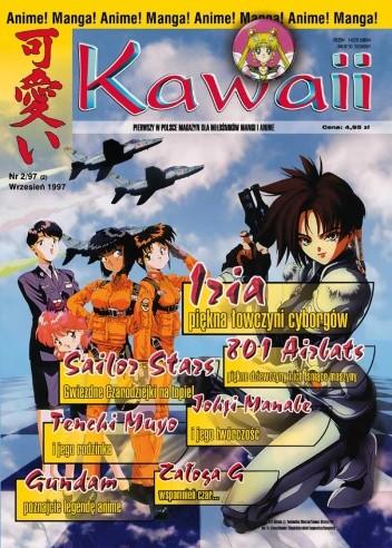 Okładka książki Kawaii nr 2 (wrzesień 1997)