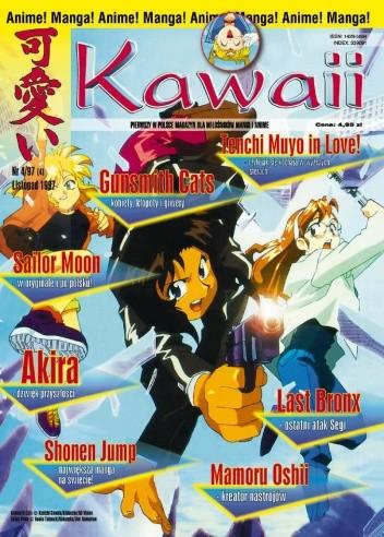 Okładka książki Kawaii nr 4 (listopad 1997)