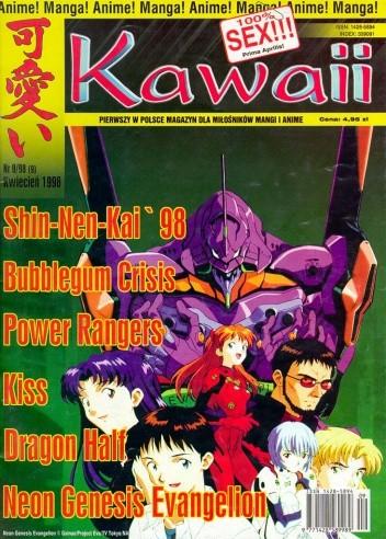 Okładka książki Kawaii nr 9 (kwiecień 1998)