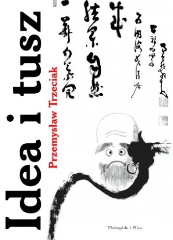 Okładka książki Idea i tusz