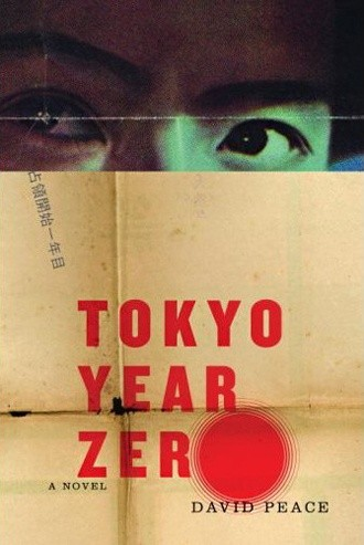 Okładka książki Tokyo Year Zero