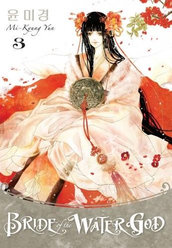 Okładka książki Bride of the Water God 3