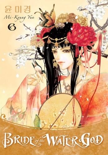 Okładka książki Bride of the Water God 6