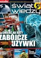 Świat Wiedzy (8/2012)