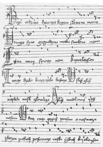 Okładka książki Bogurodzica