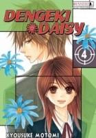 Dengeki Daisy tom 4