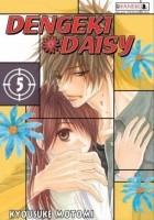 Dengeki Daisy tom 5