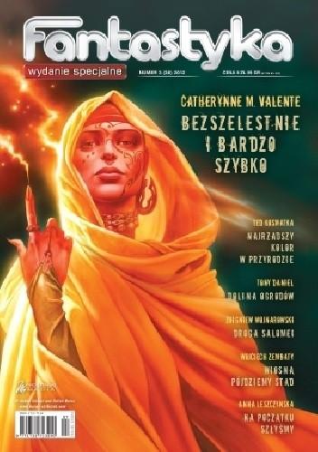 Okładka książki Fantastyka - Wydanie Specjalne 3 (36)/2012