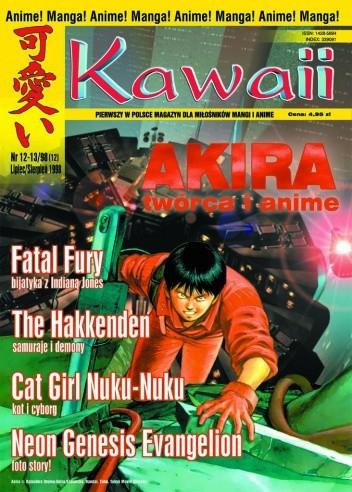 Okładka książki Kawaii nr 12 (lipiec/sierpień 1998) (12-13, 1998)
