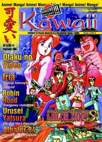 Okładka książki Kawaii nr 15/98 (14) (październik 1998)