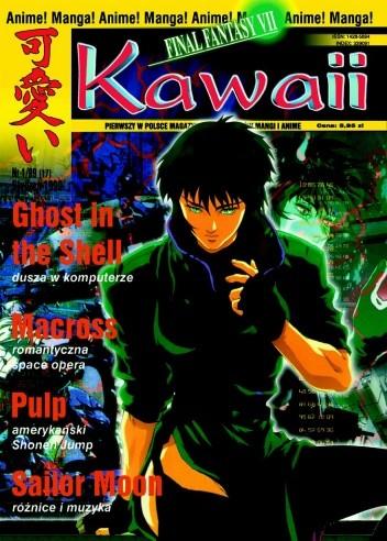 Okładka książki Kawaii nr 1/99 (17) (styczeń 1999)