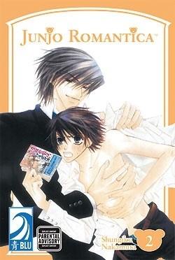Okładka książki Junjou Romantica vol. 2