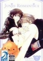 Junjou Romantica vol. 7