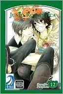 Okładka książki Junjou Romantica vol. 12