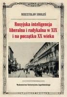 Okładka książki Rosyjska inteligencja liberalna i radykalna w XIX i na początku XX wieku. Poglądy, oceny, opinie