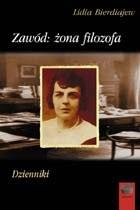 Okładka książki Zawód: żona filozofa. Dzienniki