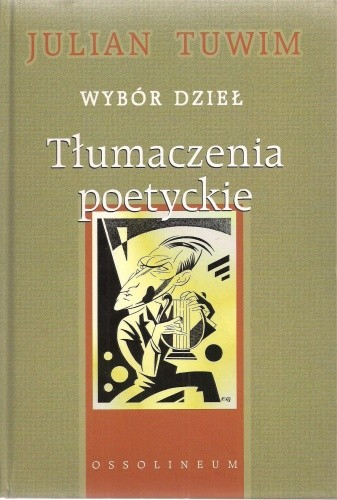 Okładka książki Wybór dzieł. Tłumaczenia poetyckie