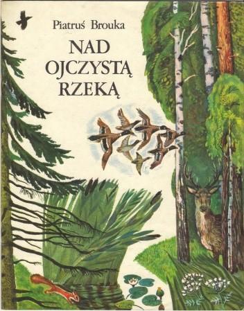 Okładka książki Nad ojczystą rzeką