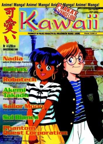 Okładka książki Kawaii nr 4-5/99 (19) (kwiecień/maj 1999)
