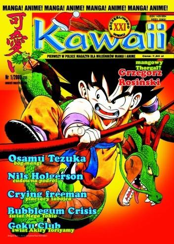 Okładka książki Kawaii nr 1/2000 (23) (grudzień 1999/styczeń 2000)