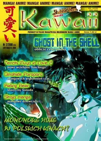 Okładka książki Kawaii nr 2/2000 (24) (luty/marzec 2000)