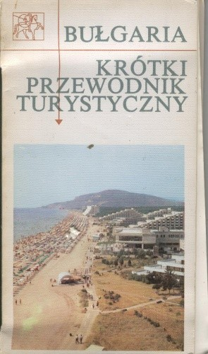 Okładka książki Bułgaria. Krótki przewodnik turystyczny