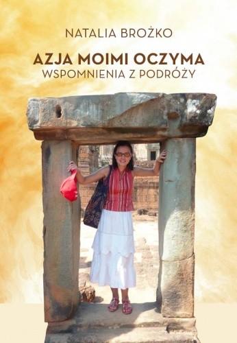 Okładka książki Azja moimi oczyma