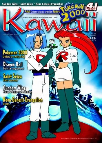 Okładka książki Kawaii nr 4/2001 (32) (czerwiec/lipiec 2001)