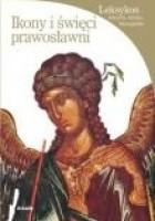 Ikony i święci prawosławni